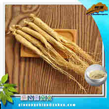 100% Oragnic ginseng essential oil