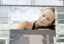 Outdoor Full Colour LED Displays (Video Screens) P12.5 Full Color Led Curtain Screen Xxx Image
