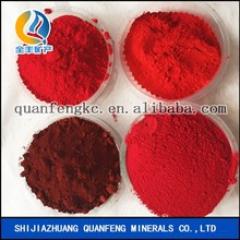 pure powder iron oxide red brown black yellow pigments for for cement/bricks/blocks/paving tiles/rubbers