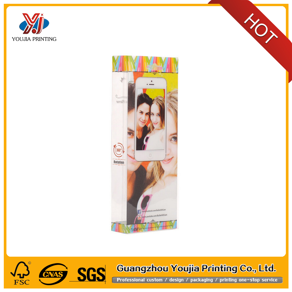 customized plastic blister baby product paper package box