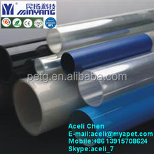 good quality transparent rigid PETroll, thin clear rigid PET roll film for medicine packing