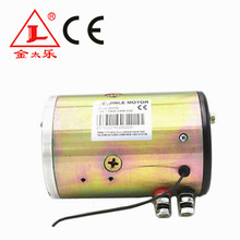 1.6KW 12V DC Brush Motor For Electric Vehicles