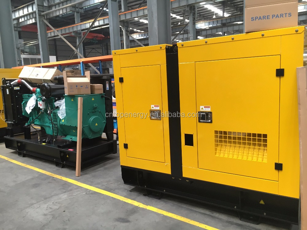 Hua Rong 30KVA /24KW Cumms 4BT3.9-G1 with DSE7320 Digital Control Diesel Generator
