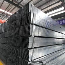 shs scaffolding material pre mild rectangular iron pipe galvanized steel grid black
