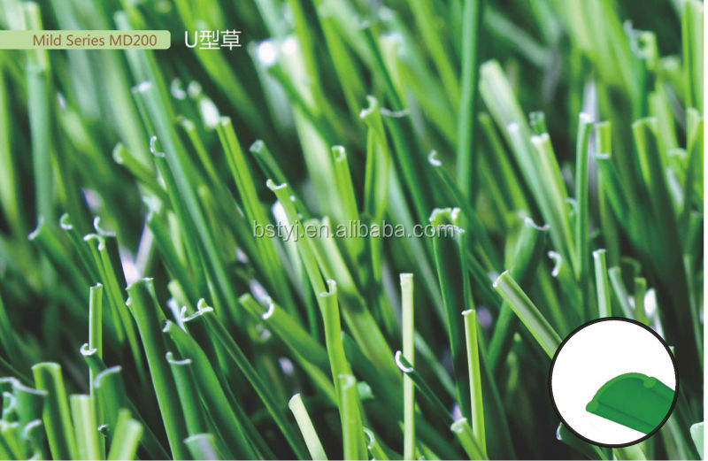 New U-shaped artificial grass for Sports