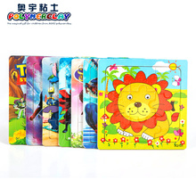 Wood cartoon shape puzzle tiger duck lion giraffe snow white puzzle