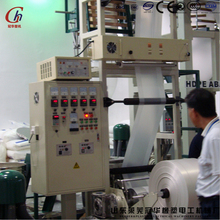 SJ-G45 PE heat shrinkage packaging plastic film blowing machine film extruding machine