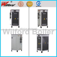 Super value energy-saving electric steam boiler