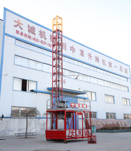 best quality construction building hoist/The manufacturer