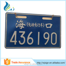 China High Quality Metal Aluminium Reflective Custom License Number Car Plate