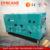 20kva twin cylinder diesel engine water cooled generators price list