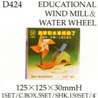 D424 EDUCATIONAL WIND MILL & WATER WHEEL