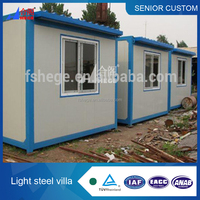 a new design foldable container