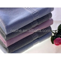 hot new products for 2015 luxury 100 cotton hotel bath towel with dobby border china suppliers