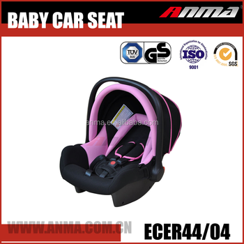 New design durable doll baby car seat