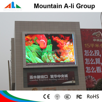 P10 Outdoor Full Color LED Advertising Display Screen Panel