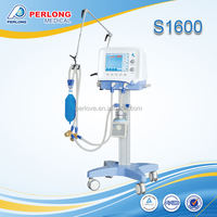 S1600 High quality medical security ventilator brand medical supplies