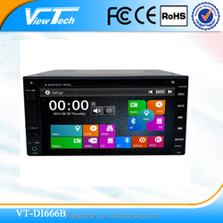 6.2inch Universal car audio video entertainment navigation system