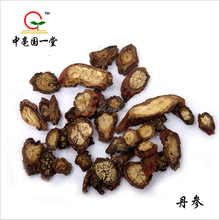 factory supply high quality sulfur free RADIX SALVIA MILTIORRHIZA/ Dan shen/Salvia root traditional Chinese medicine wholesale