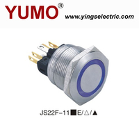LED Illuminated Pushbutton Switch, Anti Vandal Push Button Switch, Stainless Steel Pushbutton Switch waterproof