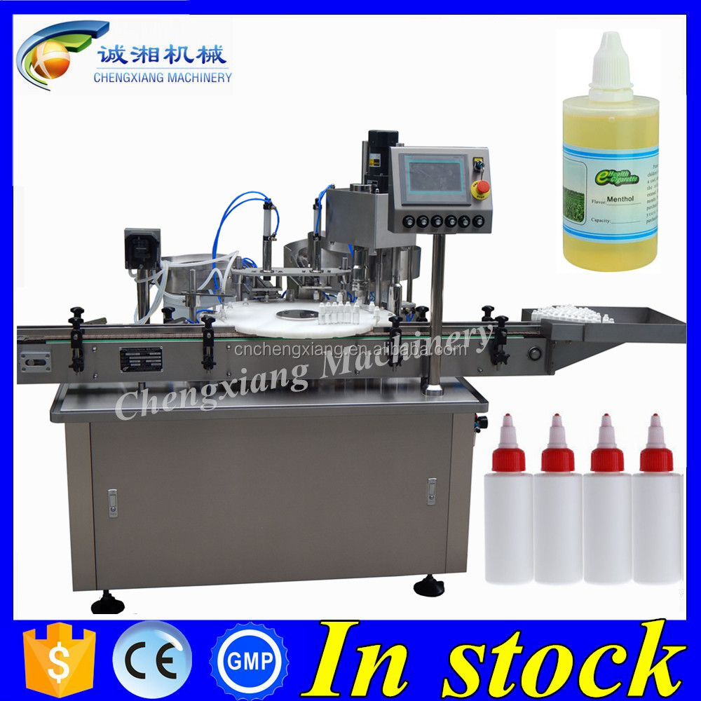 Shanghai Chengxiang smoke oil bottle filling machine,e cig oil filler production line