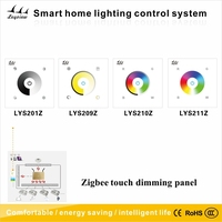 2015 led smart control ZigBee sensitive glass touch screen panel dimmer light control switch