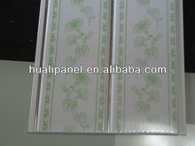 a groove PVC decorative ceiling panel
