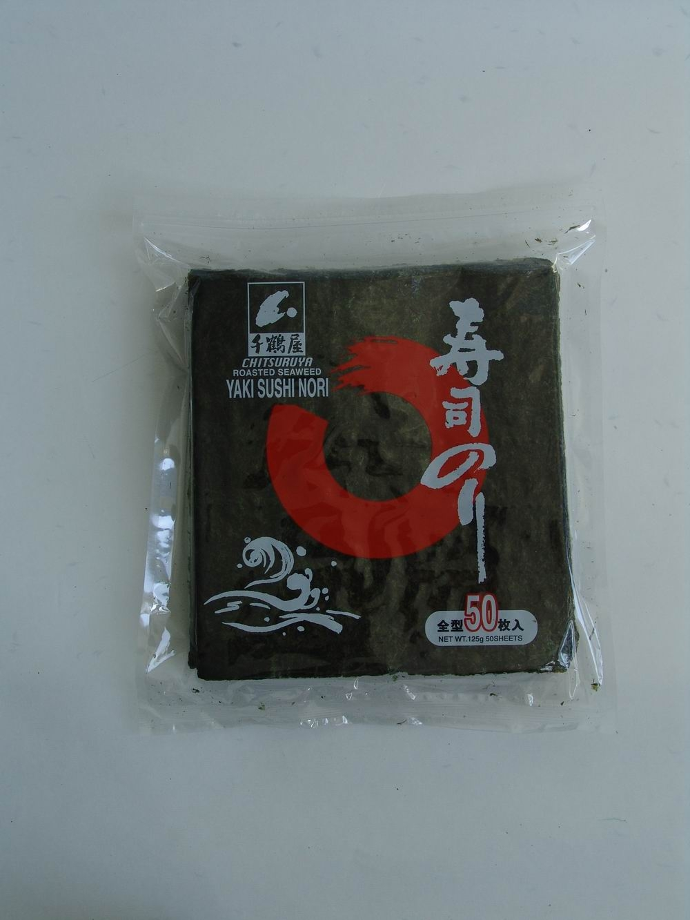 dried sea kelp used for sushi Seaweed
