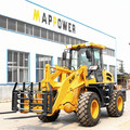 1.6ton wheel loader with EPA engine