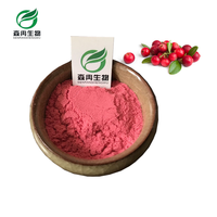 SR promotion hot sale cranberry in bulk for cranberry fruit juice powder