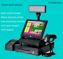 new technology all in one touch pos system with barcode scanner/thermal printer/marketing software
