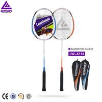 Buy ball badminton racket in China on Alibaba.com