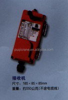 Hot selling crane remote control Taiwan Brand wireless control