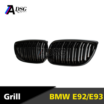 2-fin front grille for BMW E92 E93 M3 car front grill
