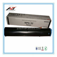 laser toner powder for canon NPG-32