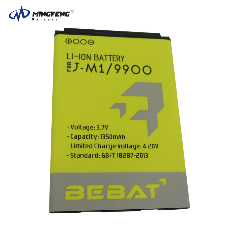 lithium ion battery hot selling in North America 3.7V 1300mAh J-M1 battery for Blackberry 9900 9930 9850 9860 9790 9981 9380