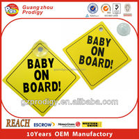 Baby safe Customized Kid safety driver safety signs