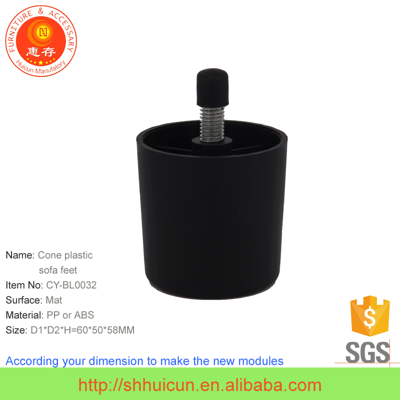 Factory Price Cone Type Table Leg Stabilizer