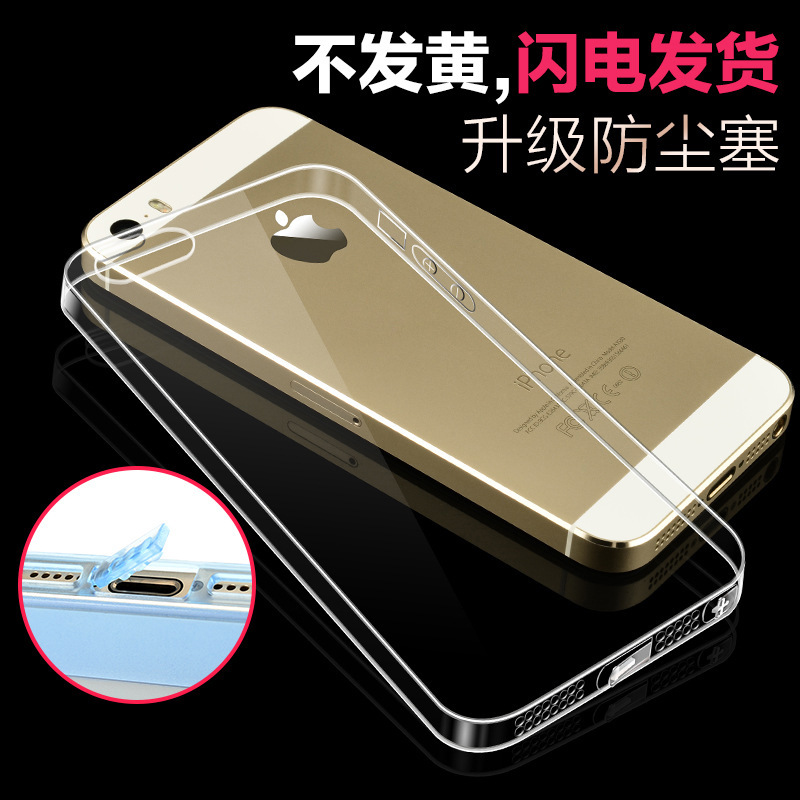 Top Transparent Clear Case for iPhone 4 5 Case for iPhone 4g 4s 5g 5c 5s 5 seSoft Silica Gel TPU Silicone Ultra Thin Phone Cover