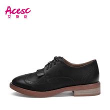 Black Pictures Casual Leather Ladies Shoes