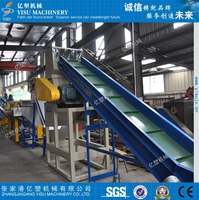 Plastic washing machine/plastic film recycling line