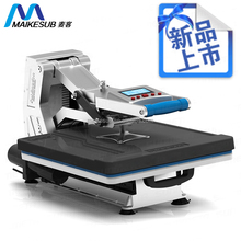 high quality promotional t-shit sublimation hydraulic pyrograph machine heat press machine