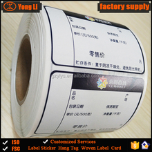 Customized Label print price tag labels for clothes / t-shirts / shelves