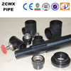 high quality zcwx pe pipe