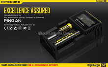 I2/I4/D2/D4/UM10/UM20 nitecore 18650 battery charger li-ion IMR LifePo4 18650 charger wholesale nitecore 18650 charger for cell