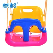 Preventing turning over design large space living room plastic chair baby swing with plate