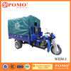Chinese Hot Sale Fast Food Tricycle, Front Loading Cargo Tricycle, Electric Tricycle Motor Kits
