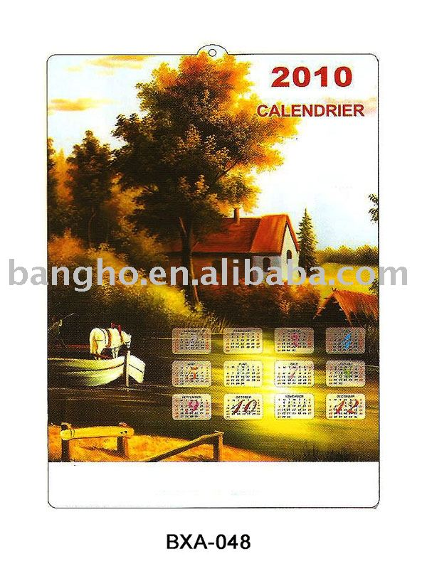 PVC wall calendar display 2013