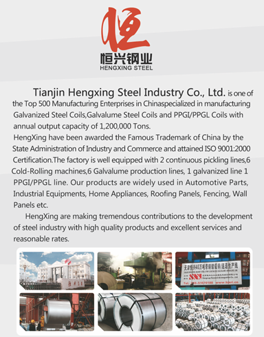 ASTM A653 DX51 galvanized steel coil/sheet /prime quality