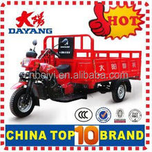 Made in Chongqing 250cc motorcycle truck 3-wheel tricycle 2016 new cargo trike for cargo